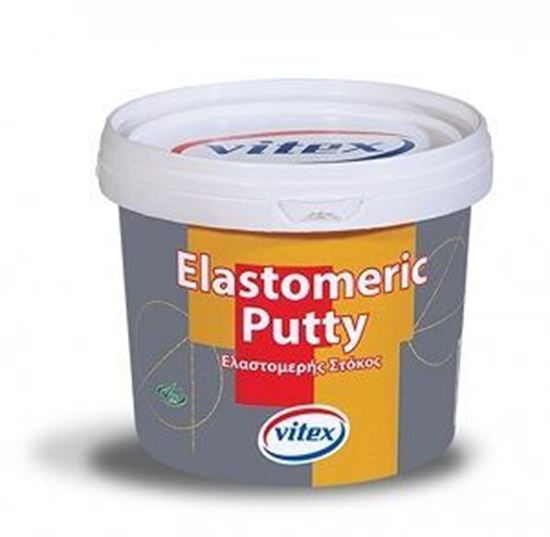 Picture of ELASTOMERIC PUTTY