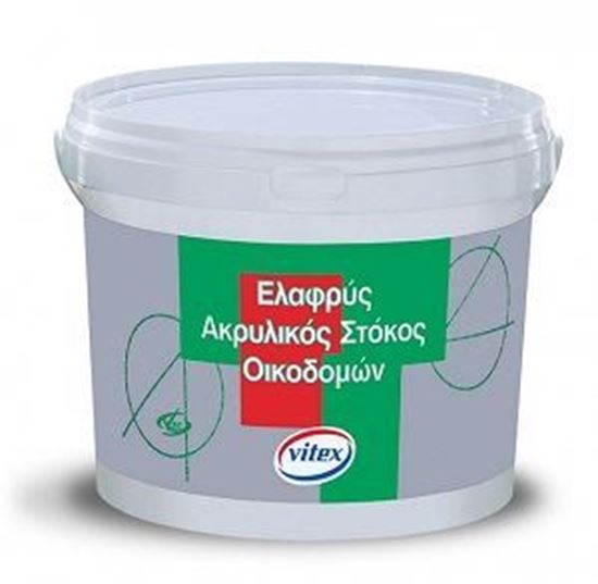 Picture of LIGHT ACRYLIC PUTTY