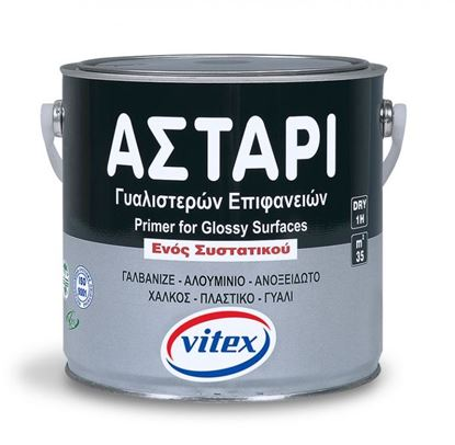 Picture of Αστάρι γυαλιστερών επιφανειών- Primer for glossy surfaces